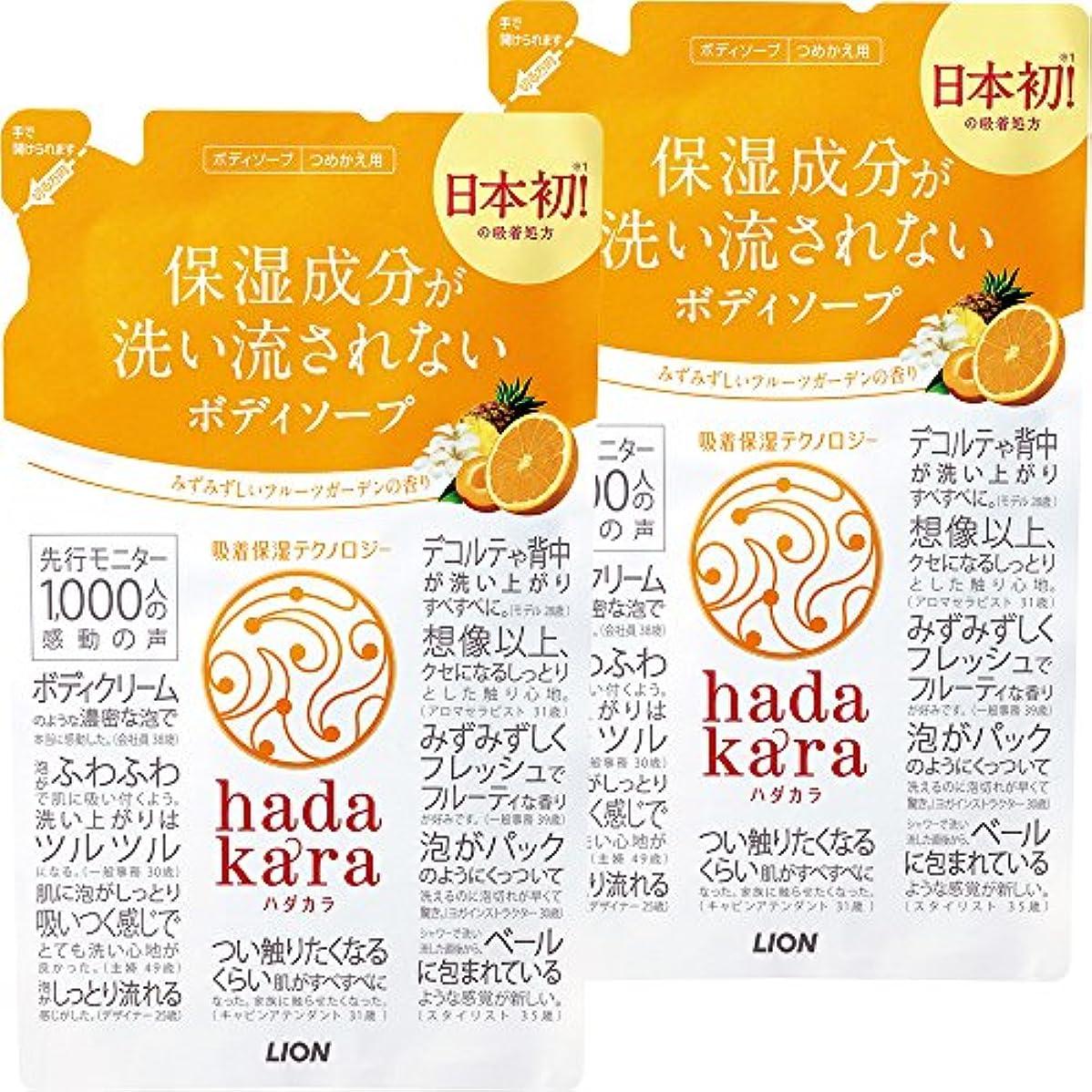 通常礼拝染色【まとめ買い】hadakara(ハダカラ) ボディソープ フルーツガーデンの香り 詰め替え 360ml×2個パック