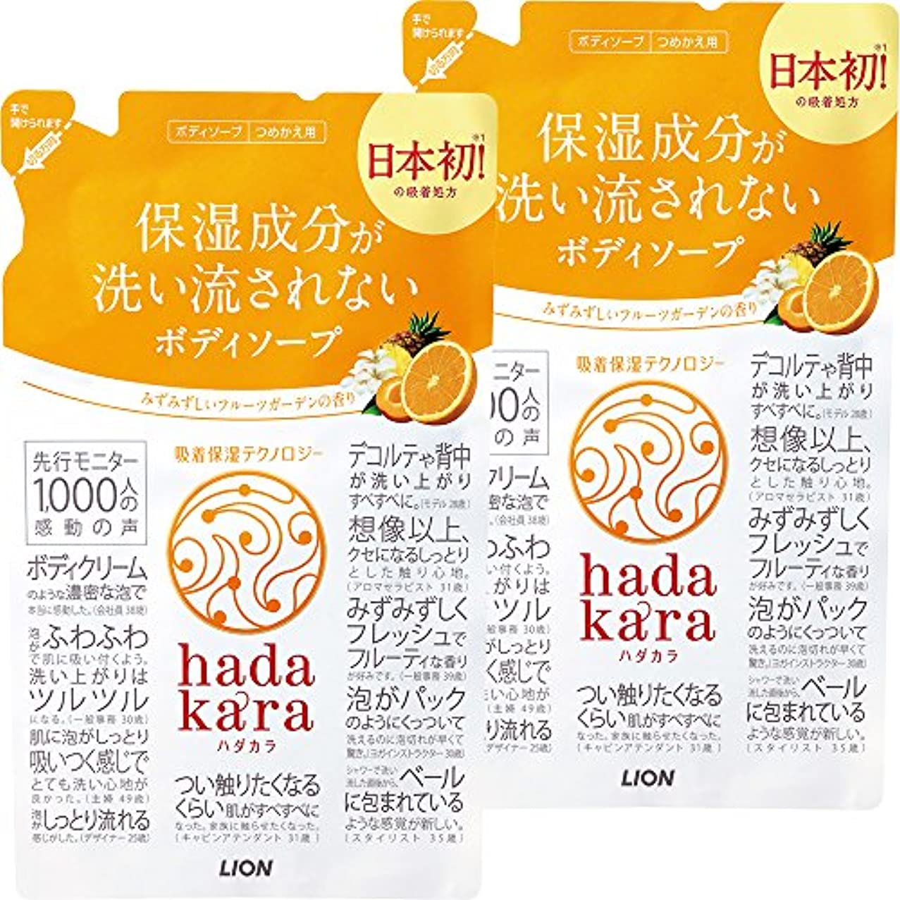 愛国的な照らす自己尊重【まとめ買い】hadakara(ハダカラ) ボディソープ フルーツガーデンの香り 詰め替え 360ml×2個パック