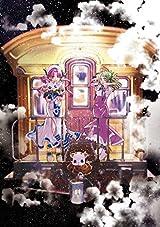 「あまんちゅ!」第12巻特装版同梱ARIAコラボドラマCD試聴