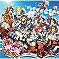 スマートフォンゲーム『ラブライブ!スクールアイドルフェスティバル』コラボシングル「HEART to HEART!」