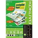 コクヨ コピー用紙 A4 上質普通紙 白色度93 250枚 インクジェットプリンタ用紙 KJ-P19A4-250