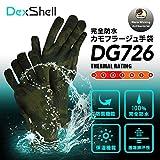 DexShell 完全防水 カモフラージュ手袋 Mサイズ DG726
