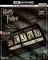 ハリポタ ハリーポッター ハリー・ポッター アズカバンの囚人 スネイプ スネイプ先生 金ローに関連した画像-05