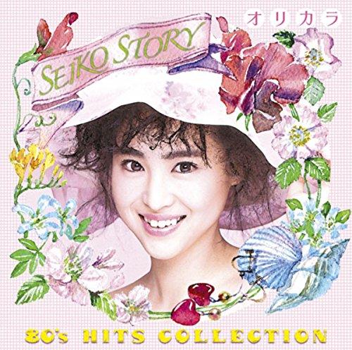 SEIKO STORY~80's HITS COLLECTI...