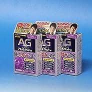 【第2類医薬品】エージーアイズアレルカットM 13mL ×3 ※セルフメディケーション税制対象商品