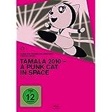 Tamala 2010-a Punk Cat in Sp [Import allemand]