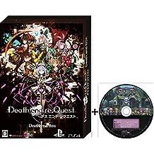 PS4 Death end re;Quest Death end BOX 【限定版同梱物】・ナナメダケイ描き下ろし収納BOX ・ビジュアルアートワーク ・オリジナルサウンドトラックCD ・秘蔵データ素材集CD-ROM ・クリアビジュアルポスターセット 同梱 【予約特典】 RPGツクール制作によるスペシャルPCゲーム『END QUEST』(CD-ROM) 付