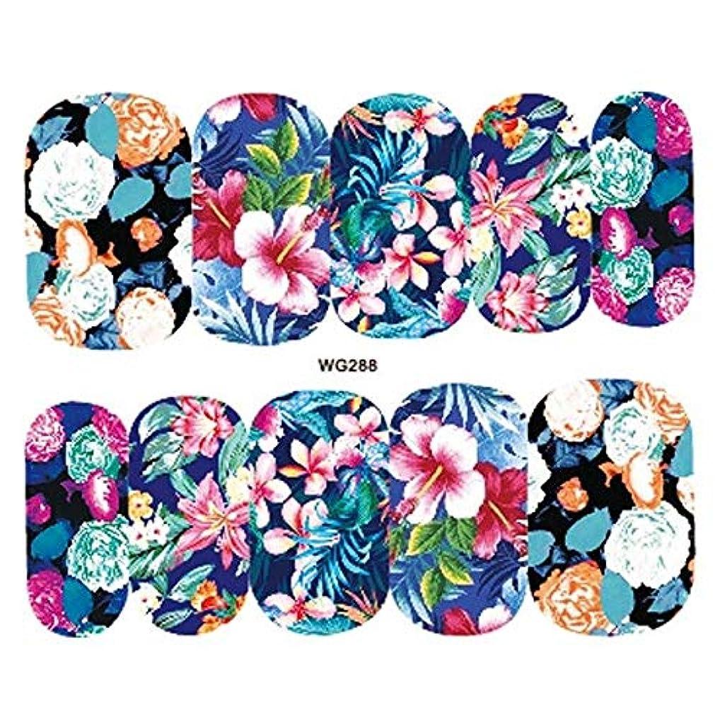 心理的に掻く郵便番号SUKTI&XIAO ネイルステッカー 1シートカラフルな花花水転送ネイルアートステッカーデカールスライダーマニキュアラップツールヒント装飾