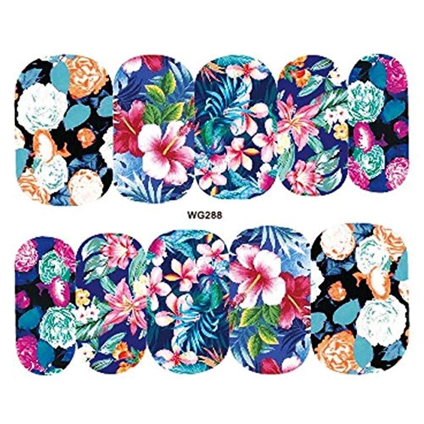 ロードハウス親密な経済的SUKTI&XIAO ネイルステッカー 1シートカラフルな花花水転送ネイルアートステッカーデカールスライダーマニキュアラップツールヒント装飾