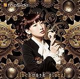 fripSideの12thシングル「clockwork planet」MV&CM映像