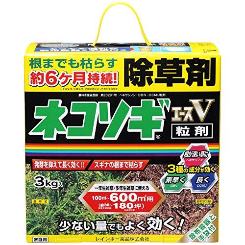 レインボー薬品 ネコソギエースV粒剤 3kg