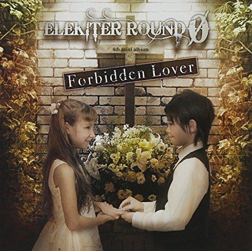 4th.ミニアルバム Forbidden Lover (豪華盤)の詳細を見る