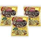 カルビー ポテトチップス贅沢ショコラ アーモンド味 50g×3袋