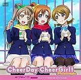 ラブライブ!2nd season ゲーマーズ 全巻購入特典 「CheerDay CheerGirl!」Pritemps/