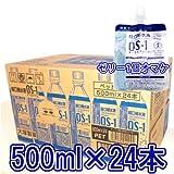 経口補水液 OS-1 オーエスワン 500ml × 24本 + OS-1 ゼリー 200g 1個 おまけつき