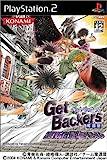 GetBackers奪還屋 裏新宿最強バトル