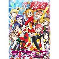 【Amazon.co.jp限定】ラブライブ! The School Idol Movie (絢瀬絵里イラストカード付) [Blu-ray]