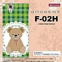 F02H スマホケース arrows NX F-02H カバー アローズ NX くま(B) 緑 nk-f02h-757