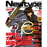 Newtype (ニュータイプ) 2006年 06月号 [雑誌]