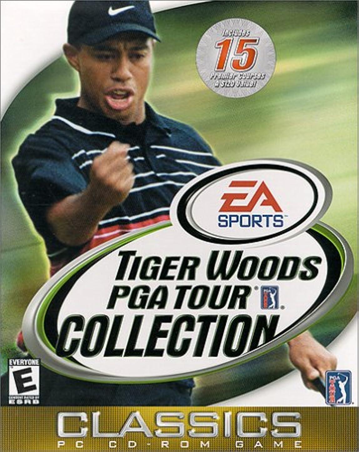 評価するテスピアン支配するTiger Woods PGA Tour Collection (輸入版)