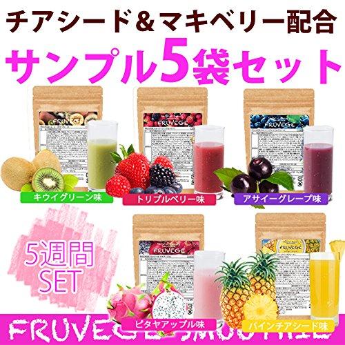 チアシード 配合【5つのお試しセット/42g×5袋 約35杯...