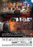 小さき勇者たち ~ガメラ~ 大映特撮 THE BEST [DVD] 画像