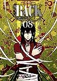 RACK―13係の残酷器械― 8 (MFコミックス ジーンシリーズ)