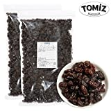 レーズン(カリフォルニア) / 1kg×2点セット TOMIZ(富澤商店) 無添加 ノンオイル 砂糖不使用 カリフォルニア産 保存に便利なチャック袋入