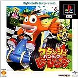 クラッシュ・バンディクー レーシング PlayStation the Best