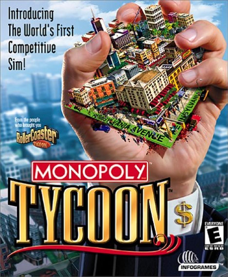 こどもの日偽装するアレイMonopoly Tycoon (Jewel Case) (輸入版)