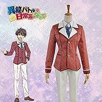 COSMORE 異能バトルは日常系のなかで 安藤寿来 アニメ コスプレ衣装 cosplay コスチューム コス 仮装 変装 (男性XL)