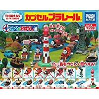 Talk ed 13 species set of capsule Plarail Thomas the Tank Engine seaside (Percy, SALTY, Emily, without Arthur) Gacha