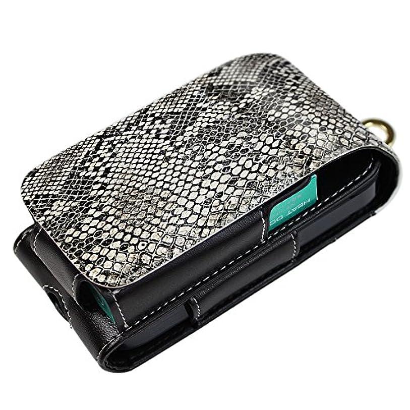 より平らなバランス月曜CaseMarket iQOS アイコス ケース 多収納 & ベルトフック 付 [ ヘビ柄 スネーク ダーク パイソン 4344 ] 電子たばこ iQOS専用 デザイン レザー ケース 保護 ポーチ カバー