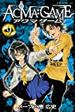 ACMA:GAME(9) (週刊少年マガジンコミックス)