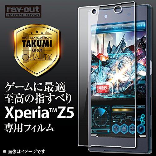 レイ・アウト Xperia Z5 (docomo SO-01H/au SOV32/SoftBank 501SO) スーパーさらさらタッチゲーム向けフィルム RT-RXPH1FT/G1 RT-RXPH1FT/G1