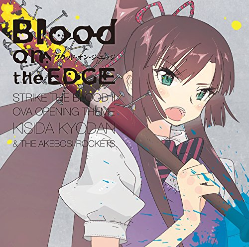 Blood on the EDGEの詳細を見る