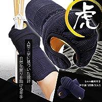 甲手「虎」 6mm織刺【剣道 防具?甲手?小手?剣道具】