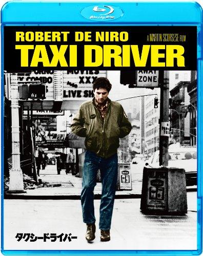 タクシードライバー [Blu-ray]の詳細を見る
