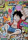 週刊少年ジャンプ 2012年8月27日号 36/37合併号