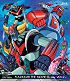 MAZINGER THE MOVIE Blu-ray Vol.2[Blu-ray/ブルーレイ]