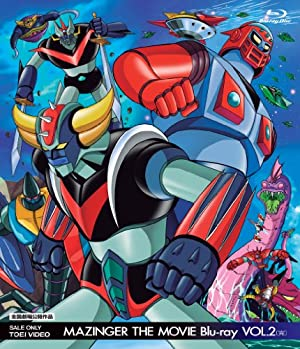 MAZINGER THE MOVIE Blu-ray VOL.2<完>
