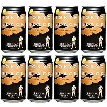 東京ブラック 350ml 8缶セット