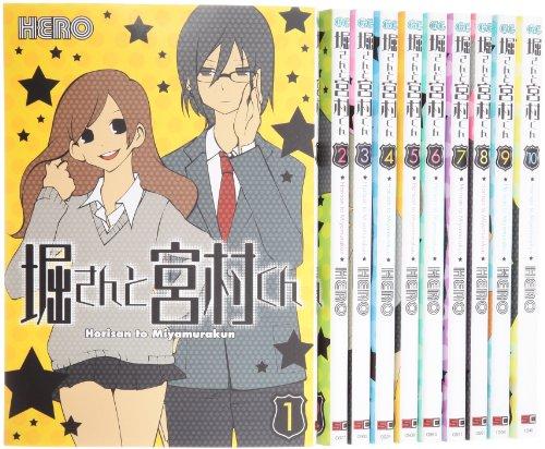 堀さんと宮村くん コミック 1-10巻セット (ガンガンコミックスONLINE)の詳細を見る