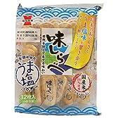 岩塚製菓 味しらべ うま塩 32枚入(2枚入×16小袋) 1袋