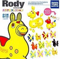RODY カラフルコレクション 4種
