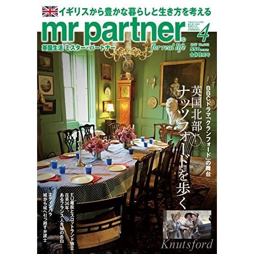 ミスター・パートナー 2017年 04 月号 [雑誌]