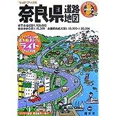 ライトマップル奈良県道路地図