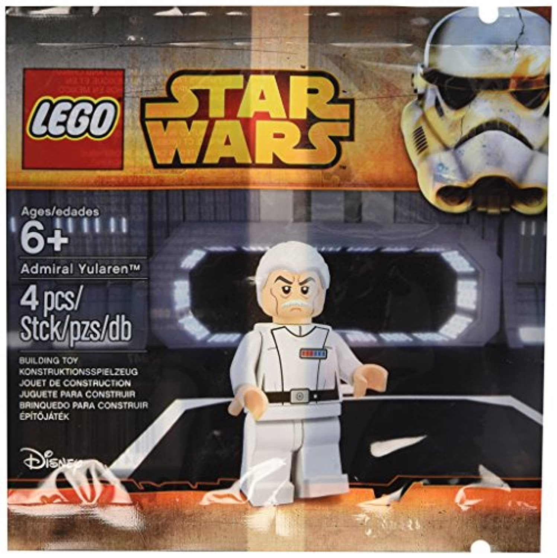 LEGO(レゴ) スター?ウォーズ The Clone Wars Admiral Yularen ミニ セット#5002947 [袋詰め] [並行輸入品]