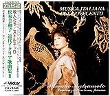近代イタリア歌曲集II
