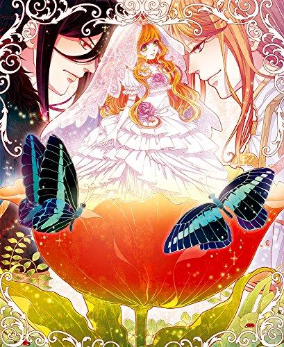 絶対迷宮 秘密のおやゆび姫 初回豪華版の詳細を見る